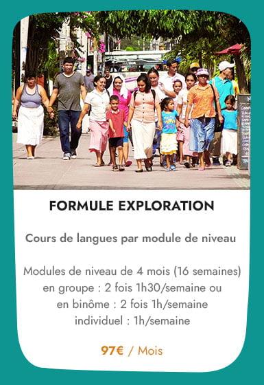 formule_exporation_esp